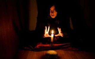 Заклинания черной магии и темное колдовство: читать тексты