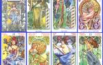 Сколько карт в колоде таро классической: старшие арканы