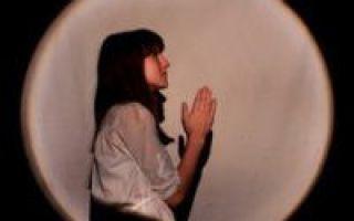 Дуа при трудностях: молитвы от проблем и неудач