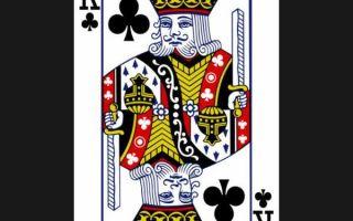 Крестовый король в гадании: что означает и другие масти