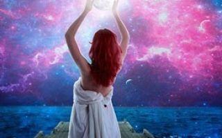 Ритуалы в полнолуние: обряды на исполнение желания
