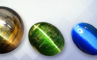 Камень кошачий глаз: магические свойства талисмана