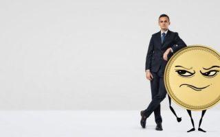 Заговор от долгов: как правильно читать на убывающую луну