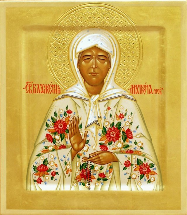 Икона от сглаза и порчи: обзор святых для защиты от зла и зависти