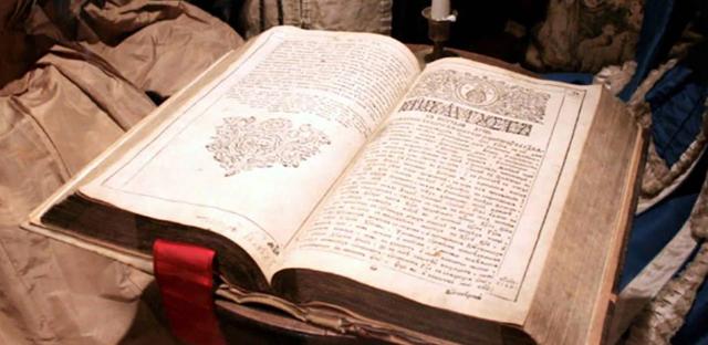 Заговор на закате: как правильно читать тексты