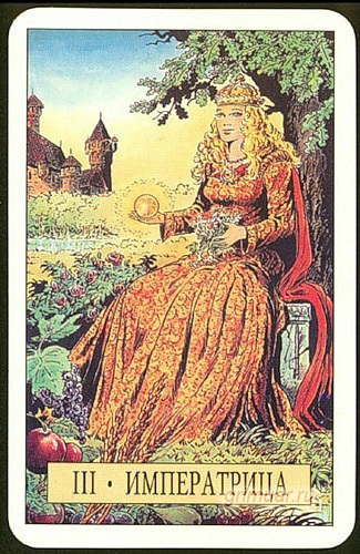 Гадание зеркало судьбы и мира: виды обрядов на предсказание