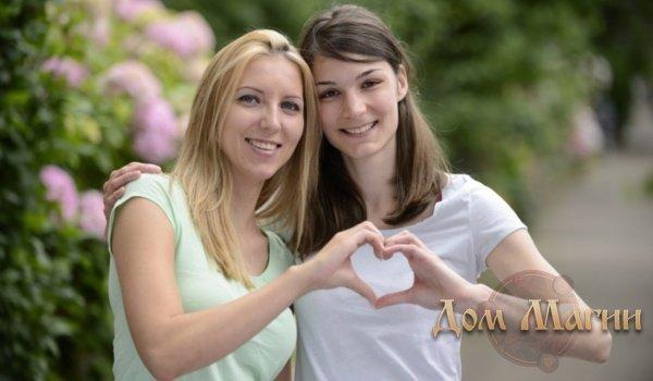 Лесбийский приворот: однополый заговор в домашних условиях