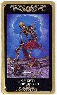 Смерть в сочетании с другими картами Таро: значение при гадании