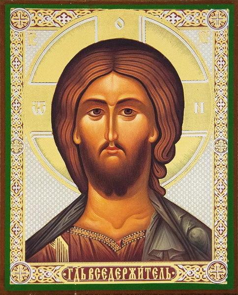 Молитва Иисусу Христу от порчи и сглаза: очиститься от колдовства
