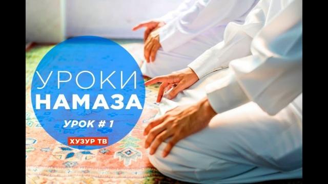 Дуа Субханака: текст и транскрипция мусульманской молитвы