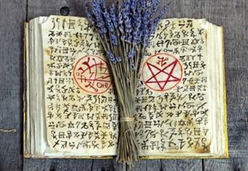 Оккультные символы: значение мистических знаков