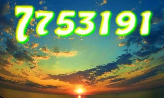 7753191 денежная тибетская цифровая мантра: что нужно делать