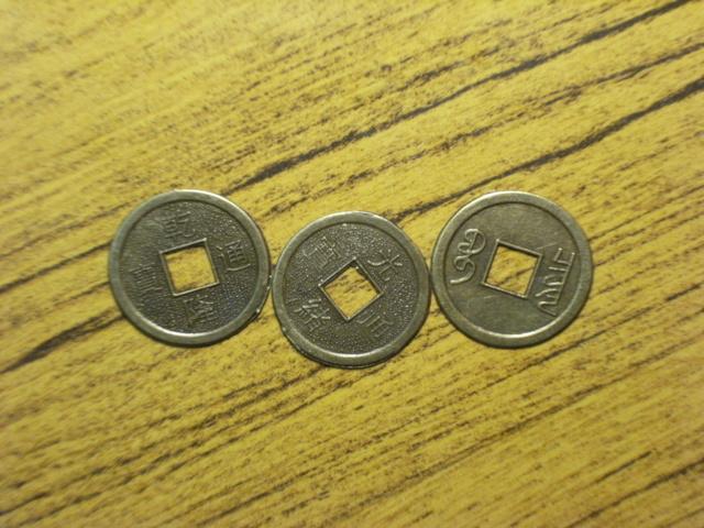 Гадание на монетах на отношение: значение гексаграмм