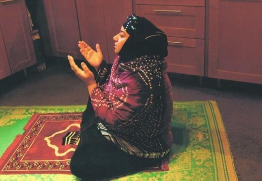 Дуа для очищения дома: молитва на каждый день