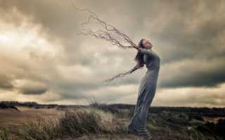 Заговор на ветер: читать текст на любимого мужчину
