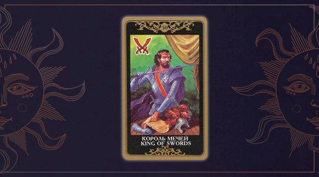 Король Мечей в сочетании с другими картами Таро: значение
