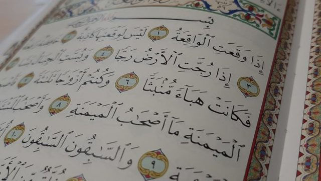 Дуа пророка Аюба робби анни масинидур: транскрипция и перевод