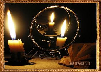 Магия зеркал: какие проводятся ритуалы с использованием предмета