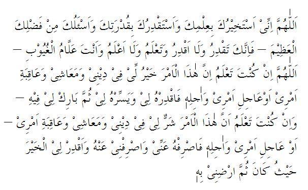 Дуа истихара: текст на арабском языке и как совершать намаз