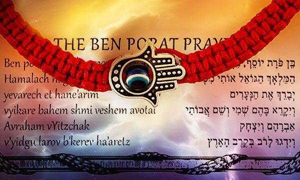 Молитва на красную нить на запястье: как правильно завязать