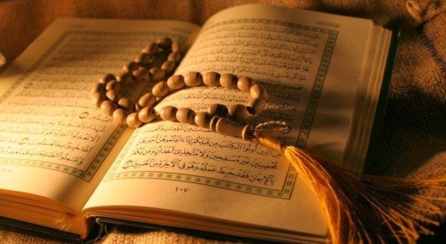 Дуа от сглаза и порчи: чтение сур и аят из Корана