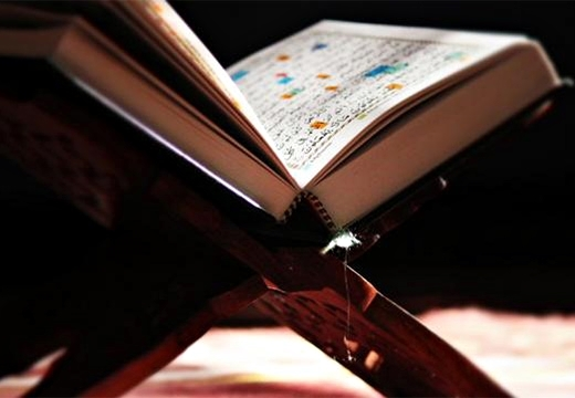 Дуа о прощении грехов перед Аллахом: текст и как читать