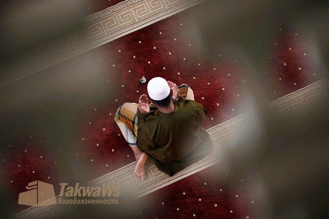 Дуа после намаза: Как правильно делать дуа к аллаху после намаза