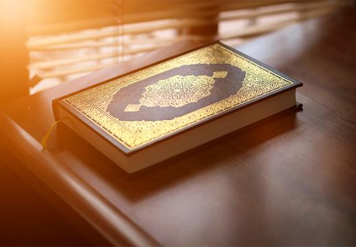 Дуа Машлуль: текст на арабском и транскрипция