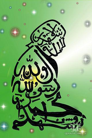 Тахаджуд дуа: читать текст и делать намаз по сунне пророка