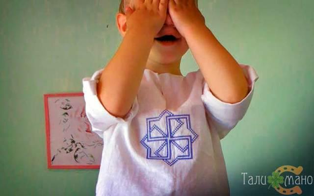 Молвинец: значение славянского оберега и как использовать