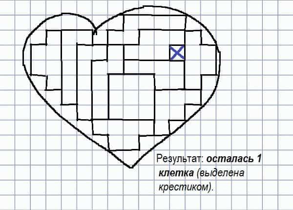 Гадание на бумаге с ручкой на любовь парня