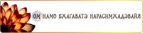 Мантра Марсу: чтение текста 108 раз и перевод древних молитв