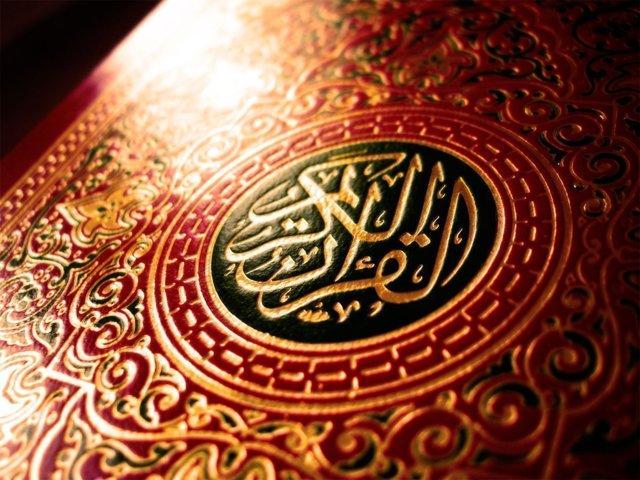 Дуа за детей в исламе: тексты мусульманских молитв