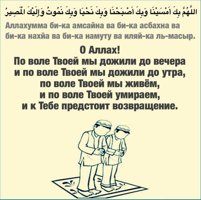 Мусульманский талисман на любовь: оберег от сглаза